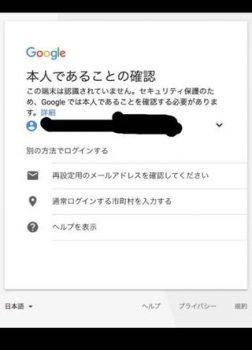 google realplayer ダウンロード できない